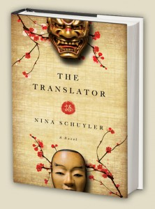 The Translator book