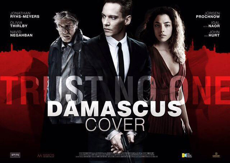 The Damascus Cover banner